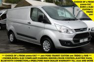 FORD TRANSIT CUSTOM 290 TREND L1 SWB IN SILVER 2.0 EURO 6 ULEZ WITH PARKING SENSORS,CRUISE,ELECTRIC PACK AND MORE *** CHOICE OF 2 FROM £11995+VAT *** - 1387 - 1